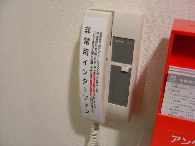 非常用電話