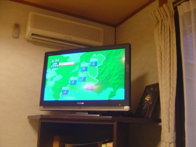 テレビが見える