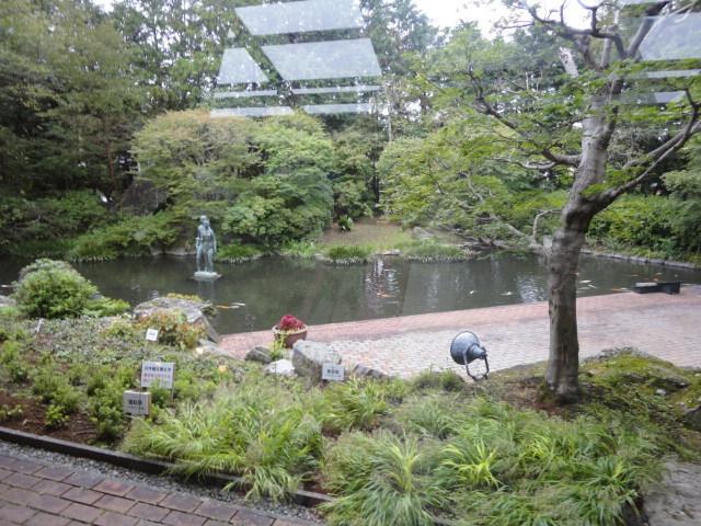 庭園があります