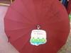 これはほしい!傘