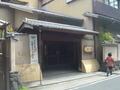 渡月亭碧川閣の玄関