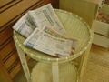 ロビーの新聞