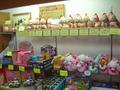 おもちゃ販売