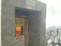 サウナの入口