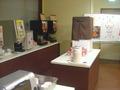 コーヒーのサービス