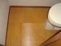 トイレ足元