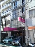 ビジネスホテル 徳島東船場