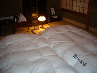 柚子屋旅館 お部屋