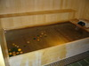 柚子屋旅館 浴室