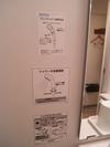 シャワーの説明