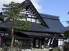 山形赤湯温泉 いきかえりの宿 瀧波