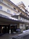 磐梯熱海温泉 萩姫の湯栄楽館