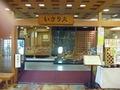 ホテル内のレストラン2