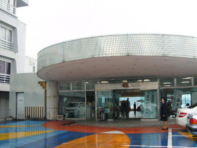 鳥羽グランドホテル/伊勢志摩三景 鳥羽グランドホテルの写真 ...