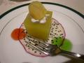 稲佐山観光ホテル「レストラン珍陀亭」夕食デザート