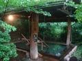 森の湯 立ち湯1
