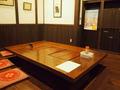 茶目 個室