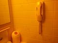 バスルームの電話