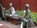 高知市立 龍馬の生まれたまち記念館