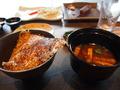 味噌椀と香の物