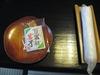 ウェルカム・アイテムは夏蜜柑菓子。