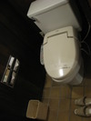 お部屋付きのお手洗い(112号室 秋桜の間)