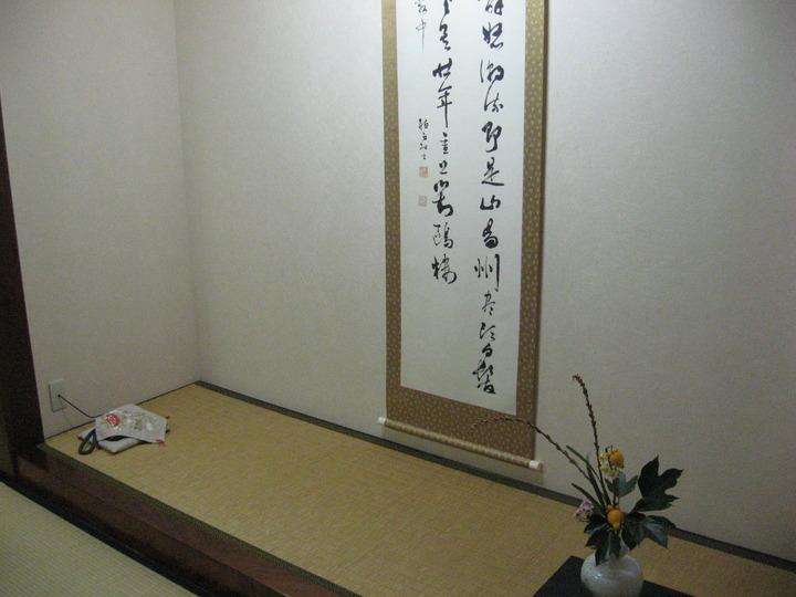 個室宴会場の床の間