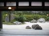 石畳廊下からの眺望