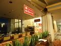 コーヒーコーナー&売店