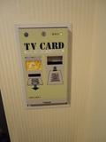 TVカード