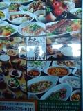 5階レストランのポスター