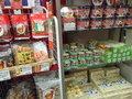 5F おみやげ雑貨・食品 ヨコハマ メモリーズ