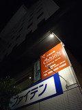 ホテルの外観(夜)