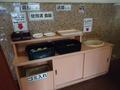 朝食バイキング会場 喫茶1-2-3