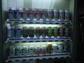 自販機(ビールじゃないお酒)