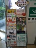 岡山・倉敷観光情報