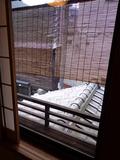 花小宿・和室からの眺望