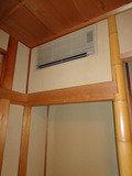 花小宿・和室のエアコン