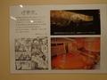 御所坊の半露天・半混浴式大浴場「金郷泉」の説明