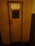 花小宿の浴室「カエデロ」・サウナ