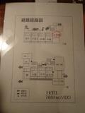 ホテル花小宿の避難経路図