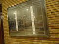 別館1階の様子