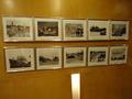 昔の東京の写真