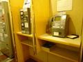 公衆電話+自販機
