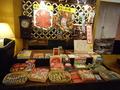 館内の駄菓子コーナー「駄菓子屋 たけだ屋」