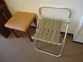椅子、荷物置き