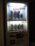 1階の自販機
