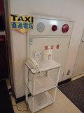 水島タクシー直通電話