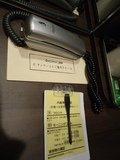 内線専用電話