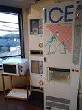 製氷機・自販機・レンジ